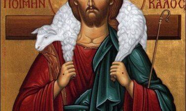Liturgia Dominical – 4° Domingo da Páscoa